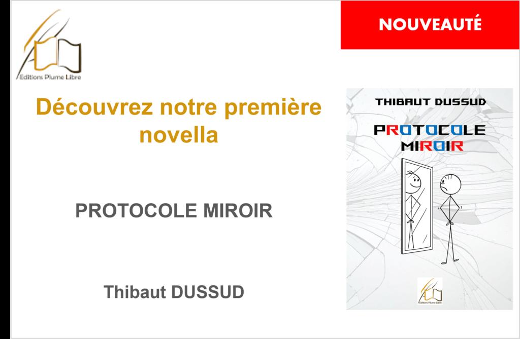 Novella : protocole miroir